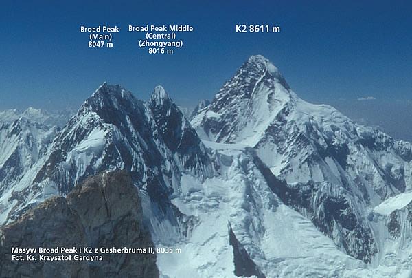 Броуд Пик и К2 - высочайшие вершины Пакистана