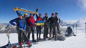 Группа Харьковских альпинистов совершает восхождения в Андах