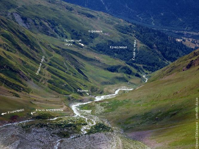 Вид сверху на подход и начало морены ледника Гуль