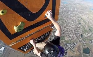 Экстремалы соорудили самый высокий в мире скалодром
