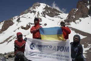 Флаг Украины и Энергоатома на Казбеке