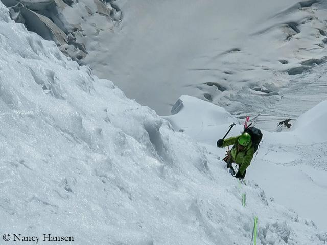 Опасные условия на горе Пракпа Ри (Praqpa Ri)