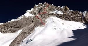 Новый американский маршрут на вершину Тауллираджу в Перу