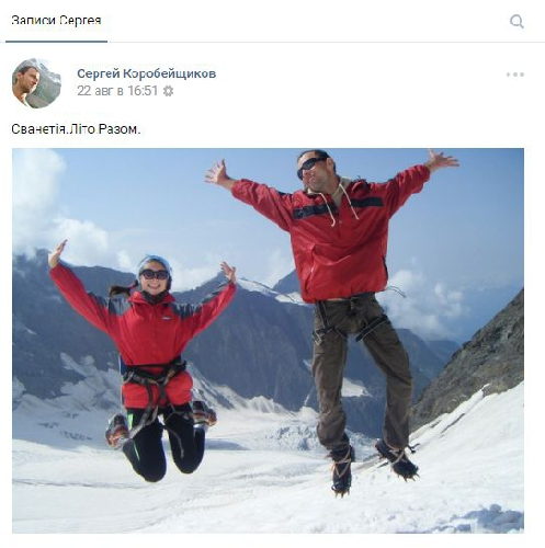Пост Сергея Коробейщикова от 22 августа
