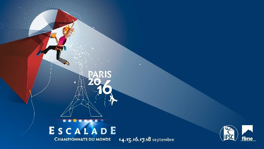 Чемпионат Мира по скалолазанию в Париже 2016. Дисциплина сложность (квалификационный раунд среди женщин):