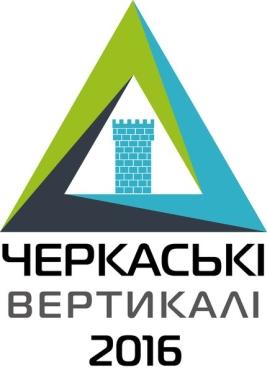 В Черкассах пройдет фестиваль экстремальных видов спорта. Закрытие сезона