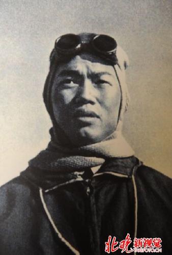 Цюй Инь-хуа (Qu Yinhua / 屈银华 )