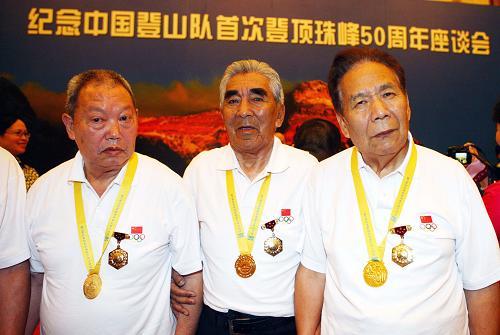 Китайские альпинисты: Цюй Инь-хуа (Qu Yinhua / 屈银华, на фото слева)  Ван Фу-чжоу и Гоньпо (тибетец) на праздновании 50 летнего юбилея первого восхождения на Эверест с Севера