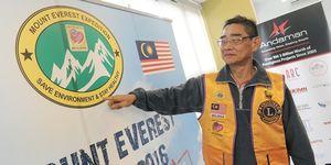 Джеймс Ли планирует стать старейшим альпинистом Малайзии, который поднимется на вершину Эвереста