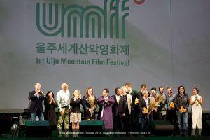 В Корее состоялся первый в истоии страны международный кинофестиваль горных фильмов