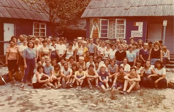 Фото с сайта СВ-Астур