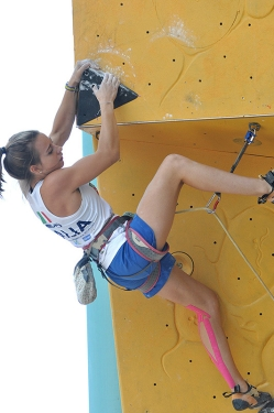 Украинские скалолазы выступят на молодежном Чемпионате Мира по скалолазанию в Китае