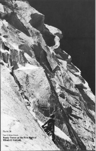 1984 - третье восхождение на вершину