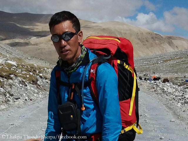 Лакпа Тхунду Шерпа (Lakpa Thundu Sherpa)