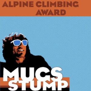 Планы американских альпинистов на 2017 год: победители премии Терренса Стампа (Mugs Stump Award 2017)