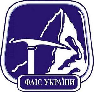 Федерация альпинизма и скалолазания Украины стала полноправным членом НОК Украины