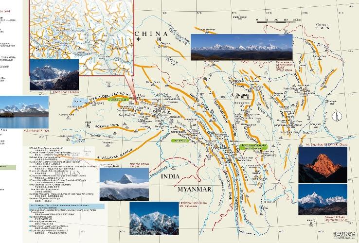 Неизвестные горы южного Тибета