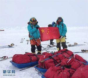 Команда китайского университета геологии установила рекорд мира в альпинизме
