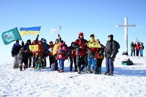 Юбилей уникального события украинского альпинизма: 10 лет тому назад 14 незрячих альпинистов поднялись на Говерлу!