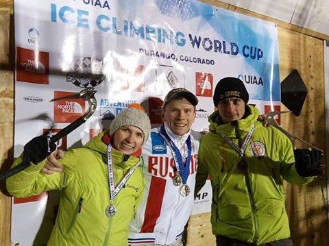 Валентин Сипавин на этапе Кубка мира по ледолазанию 2017 в Дуранго (на фото-крайний спарва)