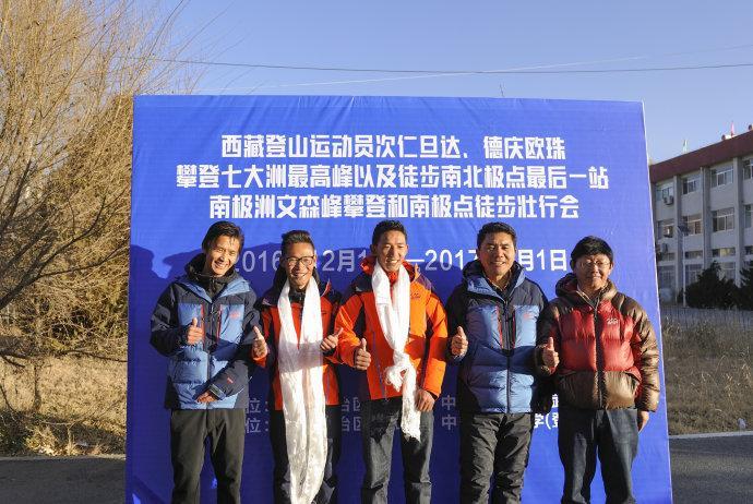 команда из Китайского Университета геологии (China University of Geosciences)