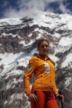 Польская спортсменка Анна Фигура планирует установить новый женский рекорд в восхождении на высочайшую вершину Южной Америки: Аконкагуа