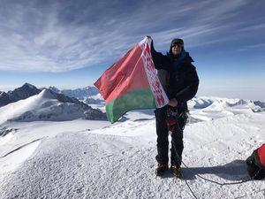Первый белорус поднялся на самую высокую вершину Антарктиды
