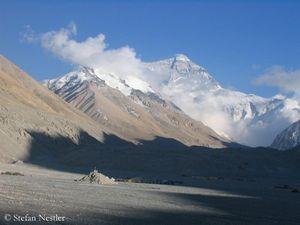 Гималаи как будущий рынок Китая