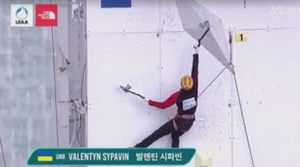 Харьковчанин Валентин Сипавин занял пятое место на Кубке Мира по ледолазанию в Корее
