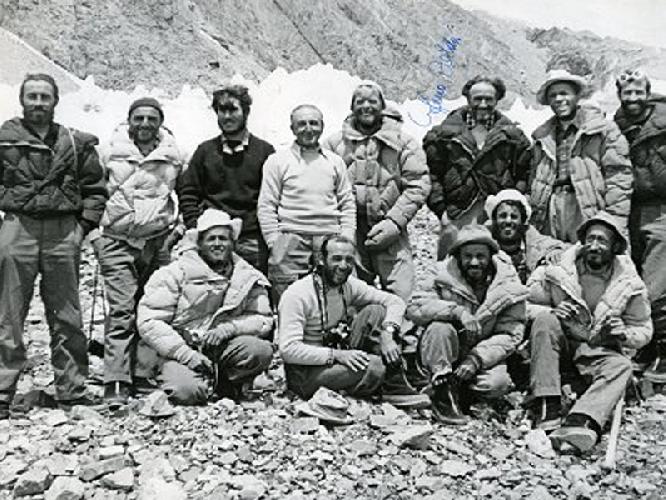 Состав команды 1954 года