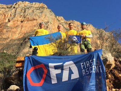 Одесские альпинисты открыли первый украинский мультипитч за пределами Украины!