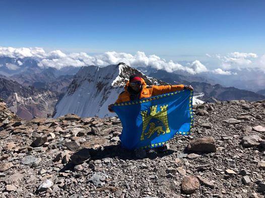 Флаг Львова на вершине Аконкагуа
