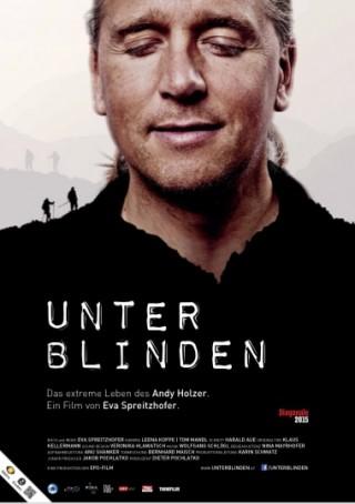 Энди Хольцер (Andreas Josef Holzer)