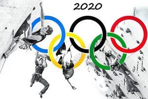 Олимпийские Игры в Токио 2020: Концепция формата проведения соревнований по скалолазанию