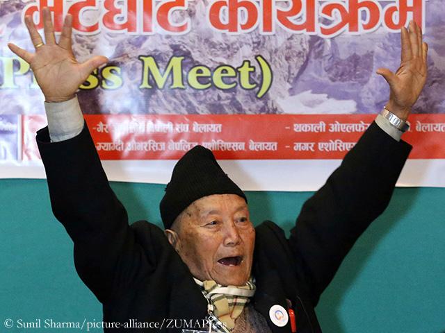 Мин Бахадур Шерхан (Min Bahadur Sherchan)
