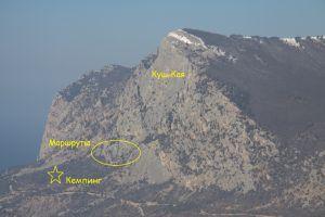 В Крыму на горе Куш-Кая испорчены три самых популярных учебных щелевых трэд-маршрута