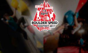 Впервые в Украине пройдут соревнования на скорость по боулдеринговым трассам: Boulder Speed Contest 2017