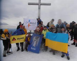 370 туристов совершили массовое восхождение на вершину Говерлы