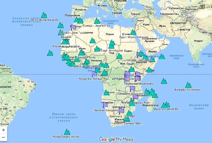 Высочайшие вершины Африки