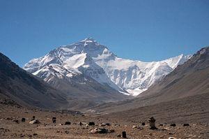 Харьковский альпинист Валентин Сипавин планирует взойти на Эверест