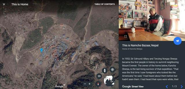 Виртуальный тур на Эверест: в доме у Канчи Шерпа (Kancha Sherpa)
