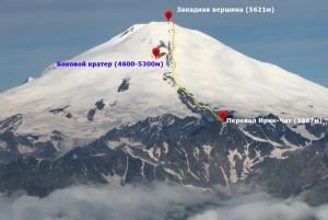 На Эльбрусе погиб один альпинист, еще один получил серьёзные травмы