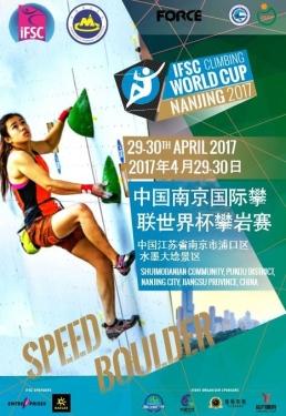 7 украинских спортсменов выступят на этапе Кубка Мира по скалолазанию в Китайском городе Нанкин