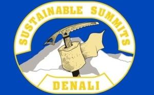 К 100-летию Национального парка Денали вводится новая программа «чистого восхождения» - уносить с собой абсолютно все отходы
