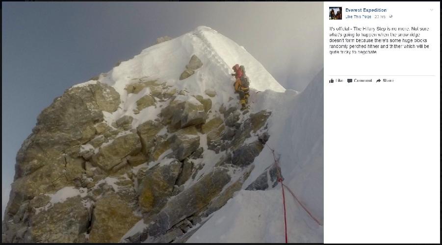 Бывшая ступень Хиллари на Эвересте. фото май 2017 года