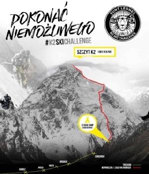 Стартовала экспедиция поляка Анджея Баргеля на восьмитысячник К2. Цель: первый в истории горнолыжный спуск с вершины К2