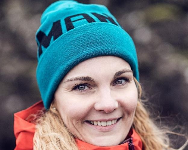 Вилборг Арна Гиссурардоттир ( Vilborg Arna Gissurardóttir )