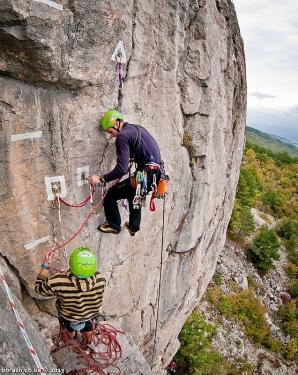 Чемпионат Украины по альпинизму в скальном классе пройдет на скалах Южного Буга в г. Южноукраинск