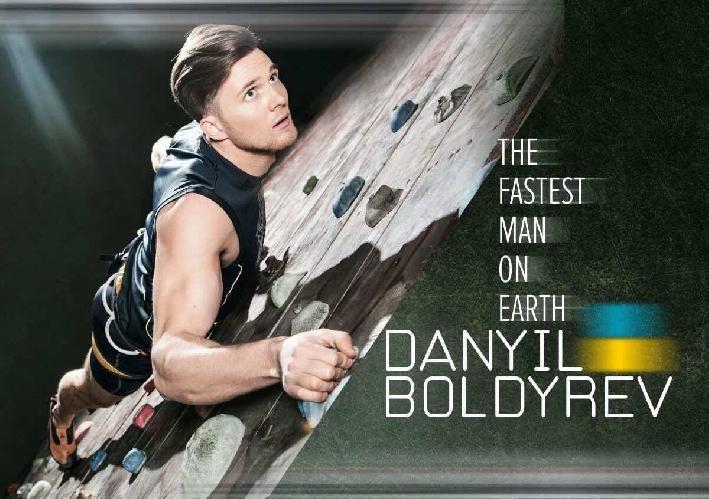 Даниил Болдырев будет главной звездой в дисциплине скалолазание / фото УНИАН