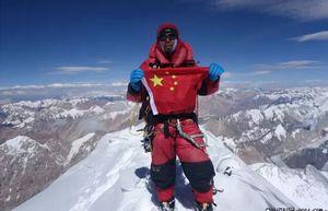 Чжан Лян стал вторым китайским альпинистом в одном шаге от национального рекорда